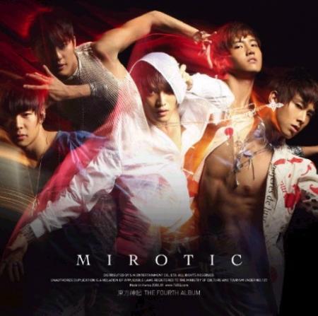 20080917-dbsk_mirotic